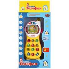 Интерактивный телефон Ю0215