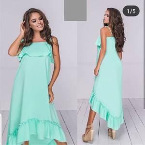 Платье длинное летнее Ч4209