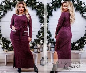 Платье длинное нарядное Ч7416