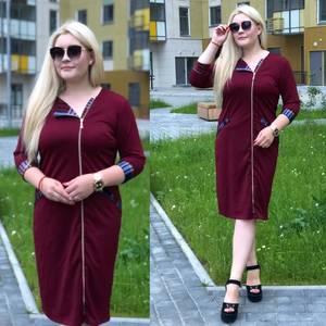 Платье короткое однотонное Ч7456
