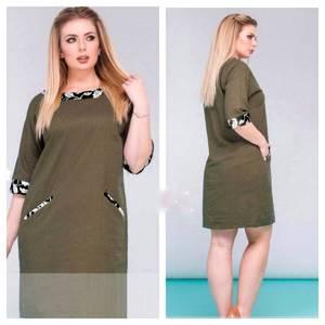 Платье короткое нарядное Ц6289