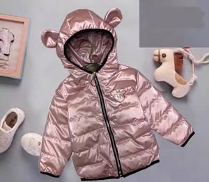 Куртка Ю5637