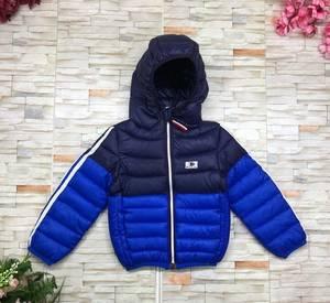 Куртка Ю5704