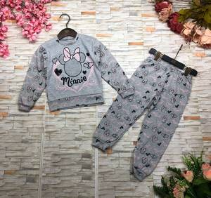 Пижама Ю6031