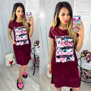 Платье Ш1594