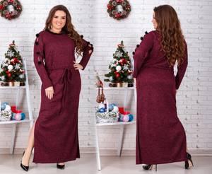 Платье длинное нарядное Ш2730
