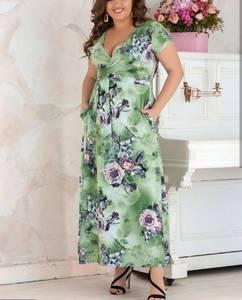 Платье длинное нарядное Ц7270