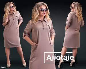 Платье короткое нарядное Ц7277