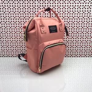 Рюкзак Я2644