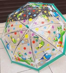 Зонт Я9803