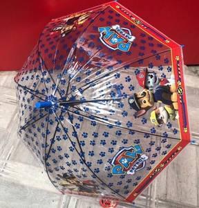 Зонт Я9821