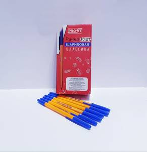 Ручки (30 шт.) А00872