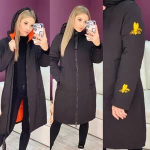 Куртка Ш5737