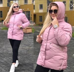 Куртка Ш5940