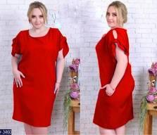 Платье Ц2989