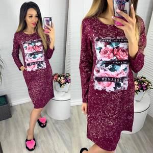 Платье Ш6982