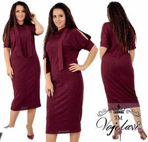 Платье короткое нарядное Ш8124