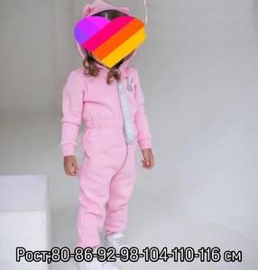 Комбинезон А05646