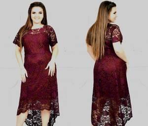 Платье длинное нарядное Ш9768