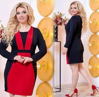 Платье короткое нарядное Ш9960