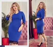 Платье Ю0042