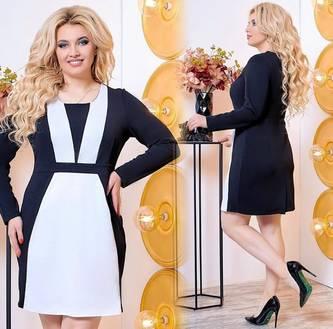Платье короткое с длинным рукавом Ю0871
