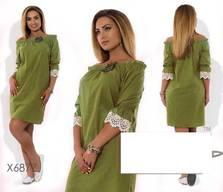 Платье Ц9126