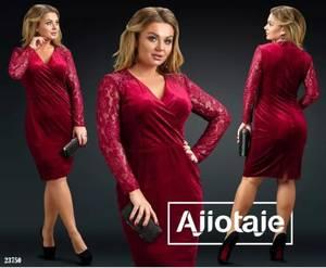 Платье короткое нарядное Ю4067
