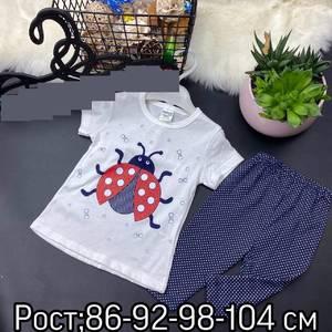 Костюм А37462