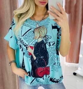 Блуза нарядная А40640
