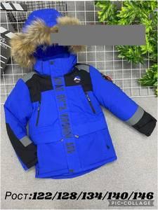 Куртка А56880