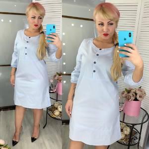 Платье короткое нарядное Ц7213