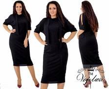 Платье Ю0051