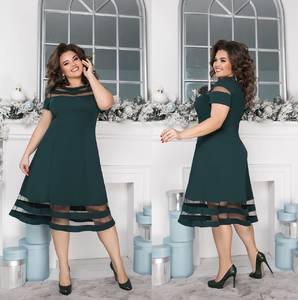 Платье короткое нарядное Ю3928