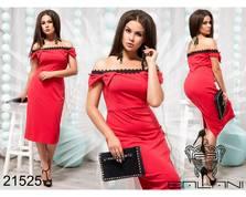 Платье Ц4698