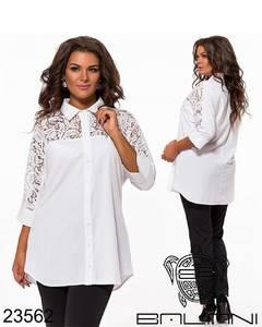 Рубашка с коротким рукавом Я1647