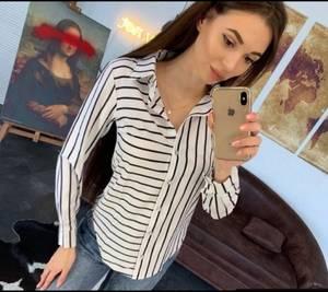Рубашка с длинным рукавом Я1810