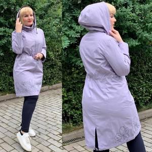 Куртка Ч2328