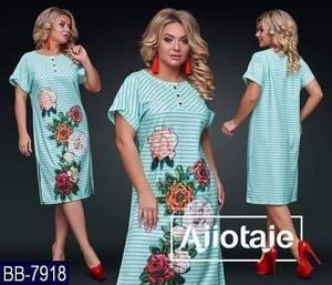 Платье короткое летнее Ч3092