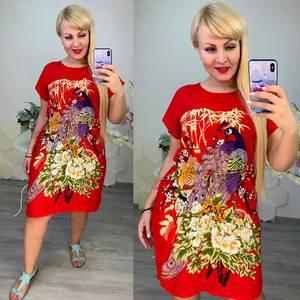Платье летнее Ч3199
