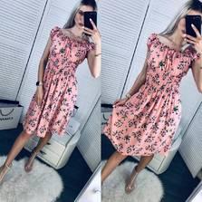 Платье Ц8117