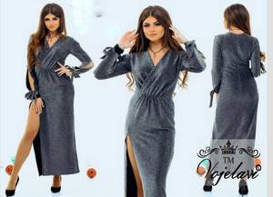 Платье длинное нарядное Ш6031