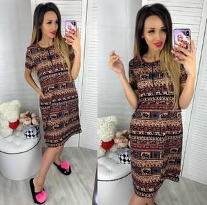 Платье Ш6992