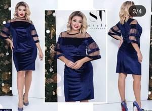 Платье короткое нарядное Ш9012