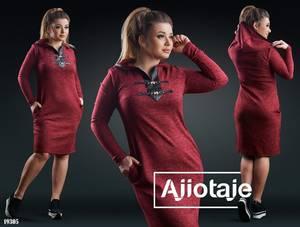 Платье короткое с длинным рукавом Ю0680