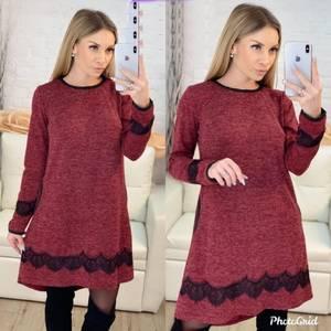 Платье короткое с длинным рукавом Ю1790
