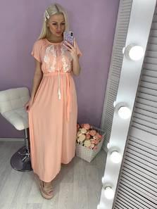Платье Ч1266
