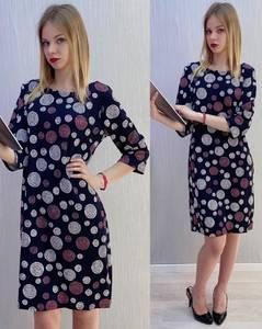 Платье короткое нарядное Я9480