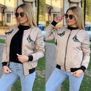Куртка Ц5220