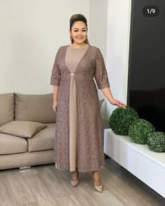 Платье длинное нарядное А26096
